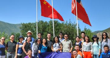 Delegación de Tsinghua visita al MBA-UC