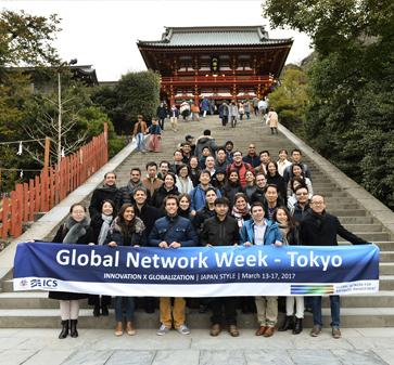 Global Network Week en Tokio: Una semana de tecnología e innovación en Japón. Testimonio de Martín Spotorno.