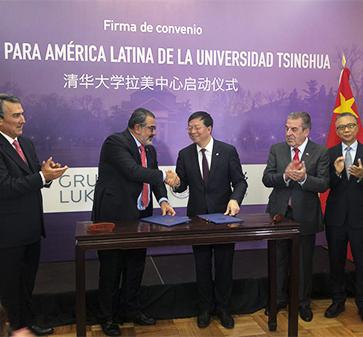 El MBA UC celebra la alianza entre el Grupo Luksic y la Universidad de Tsinghua