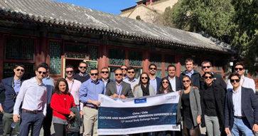 Una selección de 17 alumnos del MBA UC está en China gracias a una alianza entre la UC y el Banco de Chile